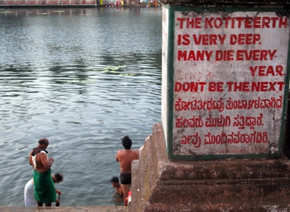 "Gokarna's bathing tank,where where ""all of both Sexes Wash and Present Rice and Mony to the Brachmins"""