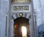 entrance-to-topkapi-palace
