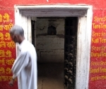 Photos of Varanasi's Doorways