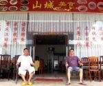 The proprietor and an employee at Mountain City Sichuan Hotpot at Sanjiang