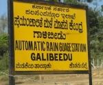 galibeedus-rain-guage-station