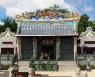 The new Fude Temple in Vientiane
